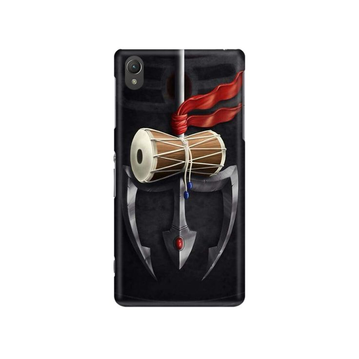 Trishul Sony Xperia Z2 L50w Mobile Case - ₹449.00 INR