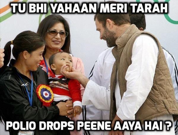 Rahul Gandhi Dancing imagge