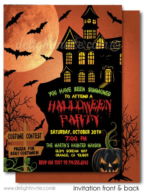 halloween invitation pictures - Eczasolinf - invitation for halloween party