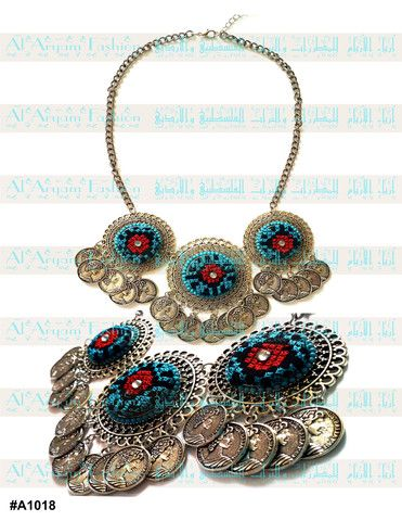 Palestinian Jordanian Embroidered Necklace