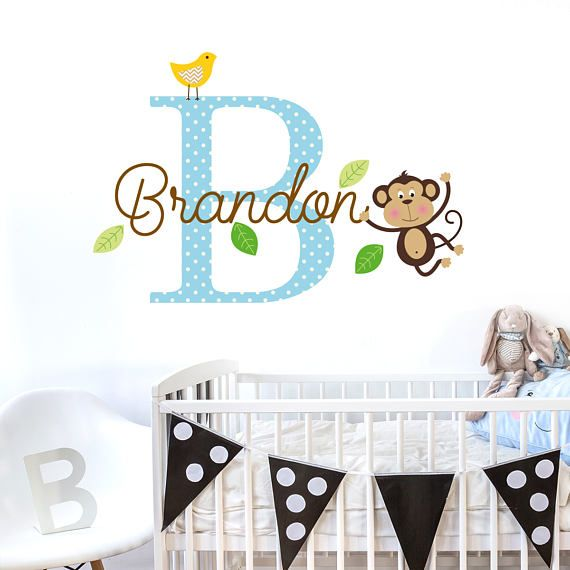Personalised Name Initial Monkey Wall Decal  Baby Name