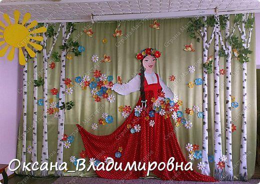 Весна, Красна ))) фото 1
