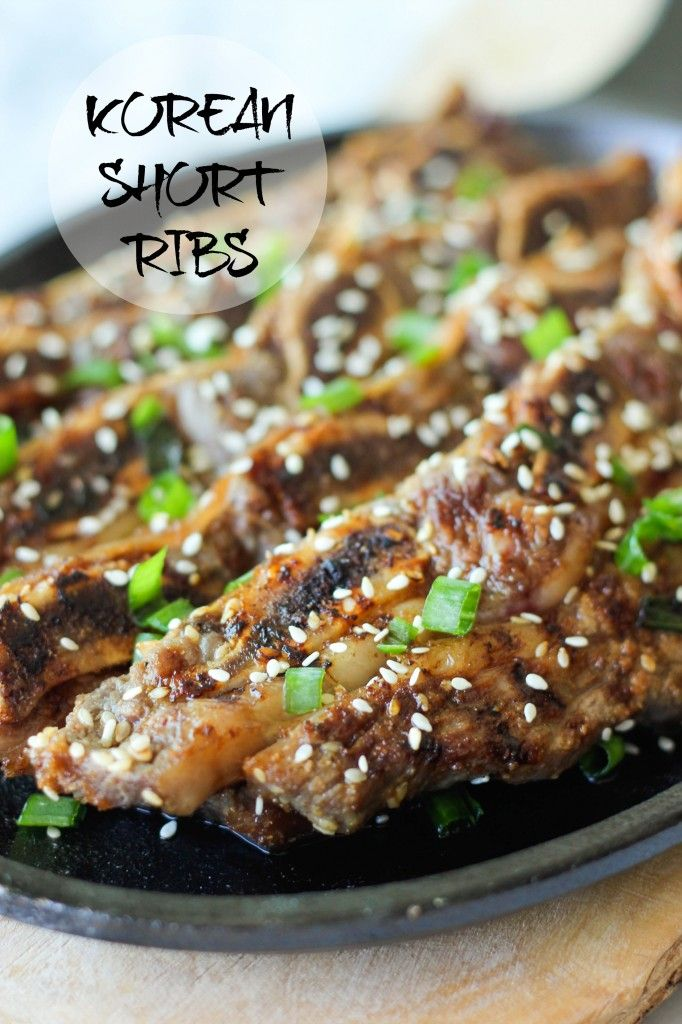Korean Short Ribs - Traditional Korean short ribs are marinated in a sweet soy sauce and grilled to perfection.