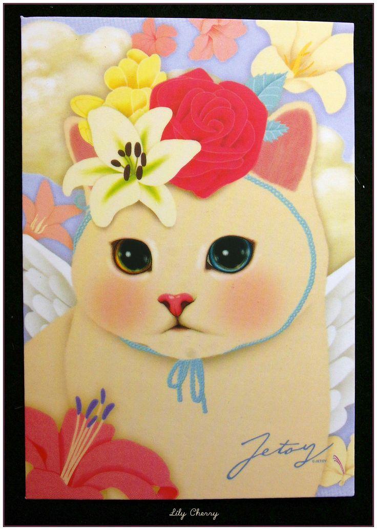 """Carte postale chat jolie impression matte série angel """"modèle 1"""" x1 : Papeterie, carterie par ..."""
