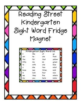 I made these magnets for my parents to have. This way the parents can put the magnets on the fridge and know all school year what words their child needs to know by the end of the year. Kindergarten Reading Street Sight Words