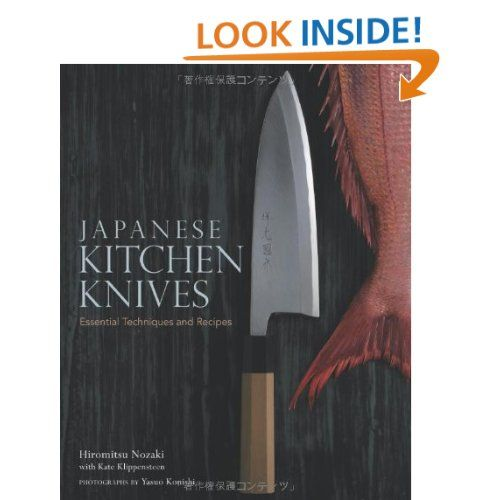 @Teresa Sharp I haven't asked him, but I'm pretty sure Ryker would love a good Japanese knife :)
