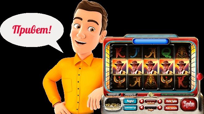 казино с бесплатным капиталом 2019 год