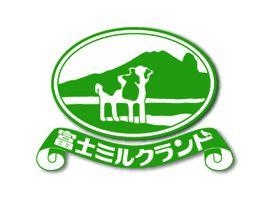 富士山の裾野に広がる朝霧高原 富士ミルクランド-ロゴ