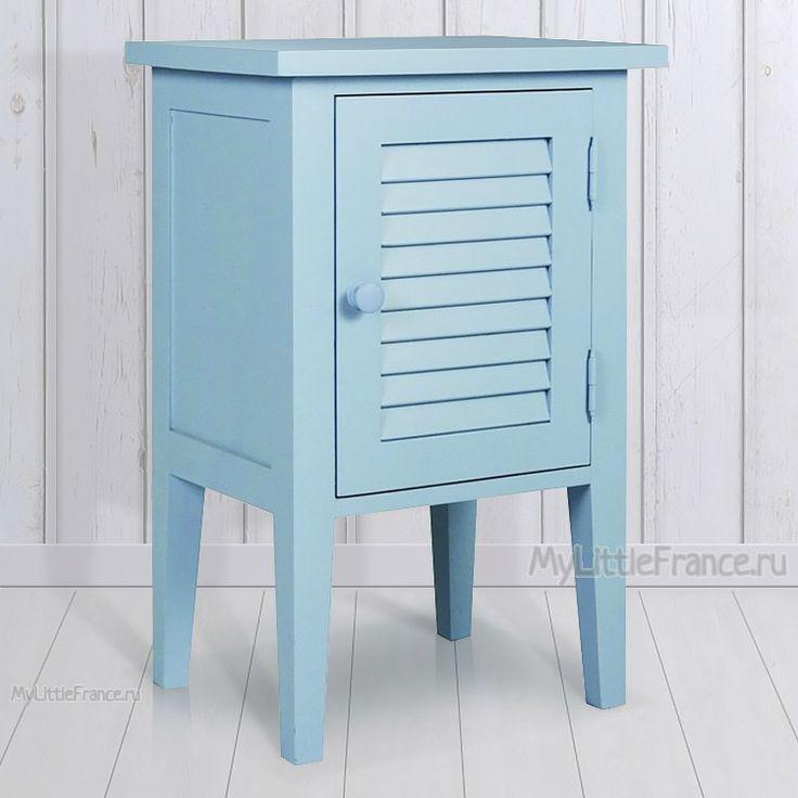 Тумбочка Valerie - Тумбочки - Спальня - Мебель по комнатам My Little France