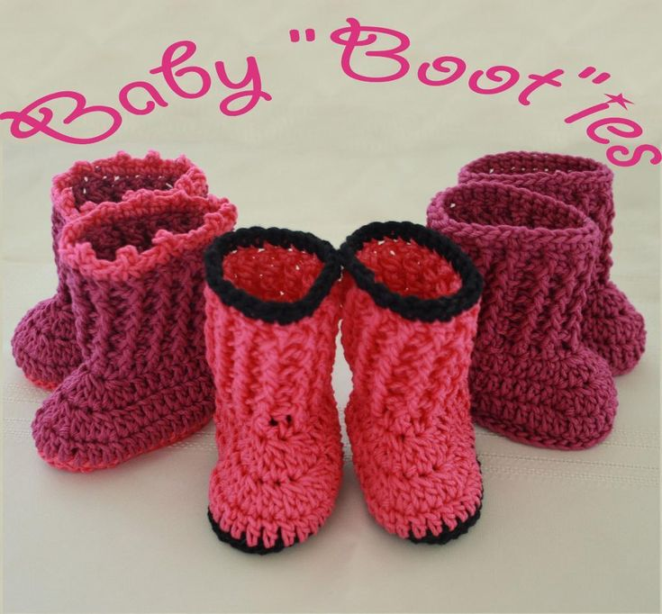 Pinterest Free Knitting Patterns For Baby Booties : Baby Booties Free Pattern Pinterest