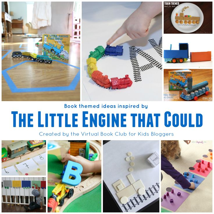 Train Themed Activities for Kids from the Virtual Book Club for Kids book lists since 2012- different bloggers contribute,