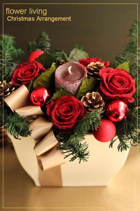 クリスマスアレンジをもうひとつ作りました♪ 花器は夏にいただいたもののの再利用(笑) クリスマスといえば、緑、赤、金、白のカラー。 緑・・・...