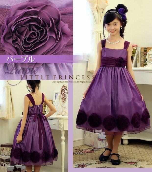 759d7975f4839 楽天市場 子供 ドレス 発表会 結婚式 フォーマル 巻き薔薇のドレス 100 ...