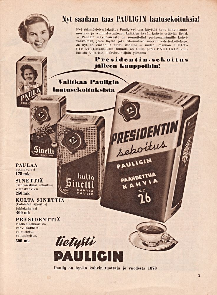 Pauligin kahvia - 1954
