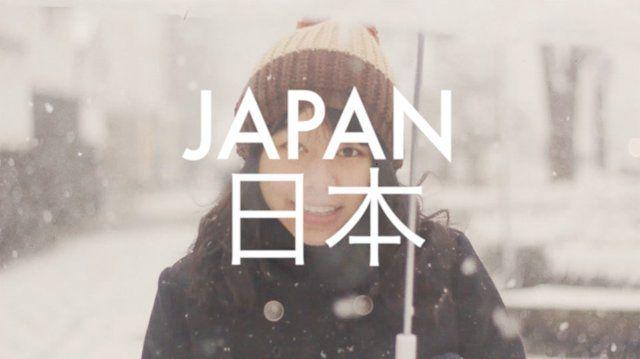 """Trip from Fukuoka - Beppu - Kyoto - Osaka Music by Shugo Tokumaru - """"Katachi"""""""