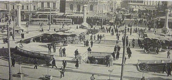 ΟΜΟΝΟΙΑ 1935