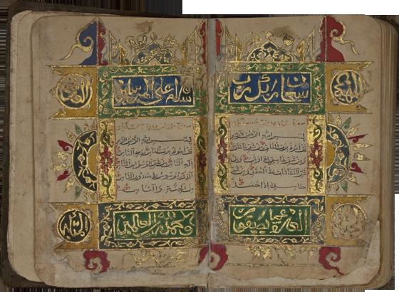 Chinese Qurán from Khanfu