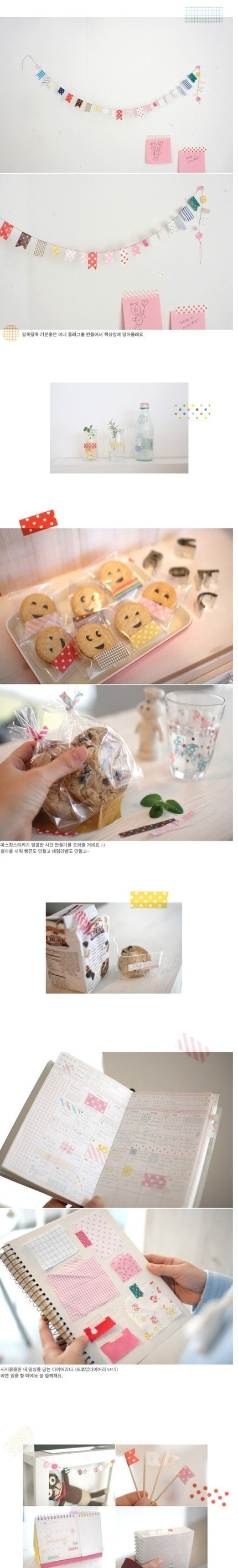 japanese masking tape: cute ideas! Could be adapted to do with patterned paper or fabrips.