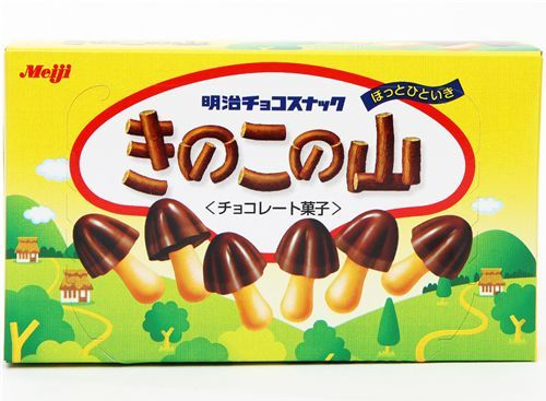 Image Detail for -Meiji Chocolate Mushroom Cookie. They are good! I've had 'um!