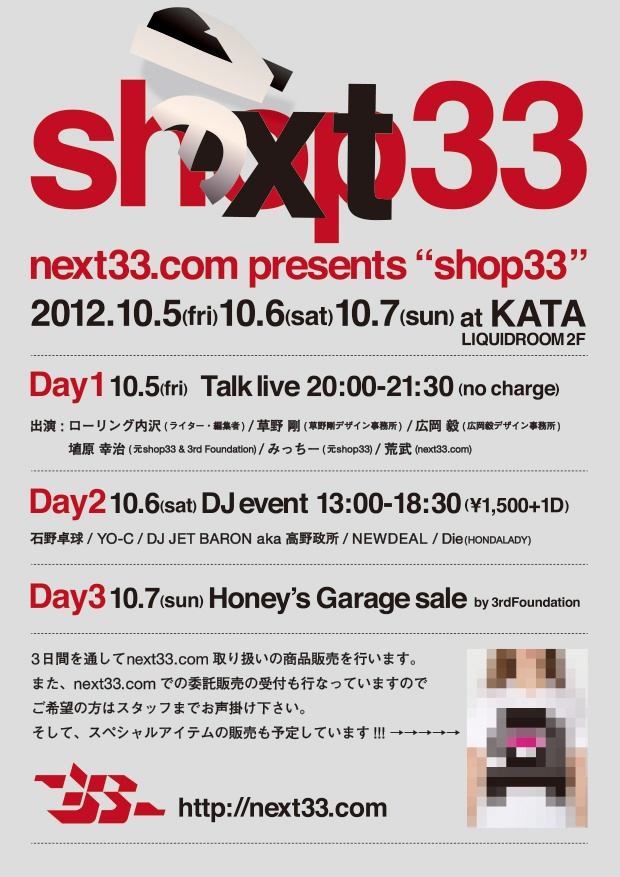 Shop 33 at KATA