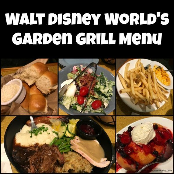 The Garden Grill Restaurant Menu With Images Grilling Menu