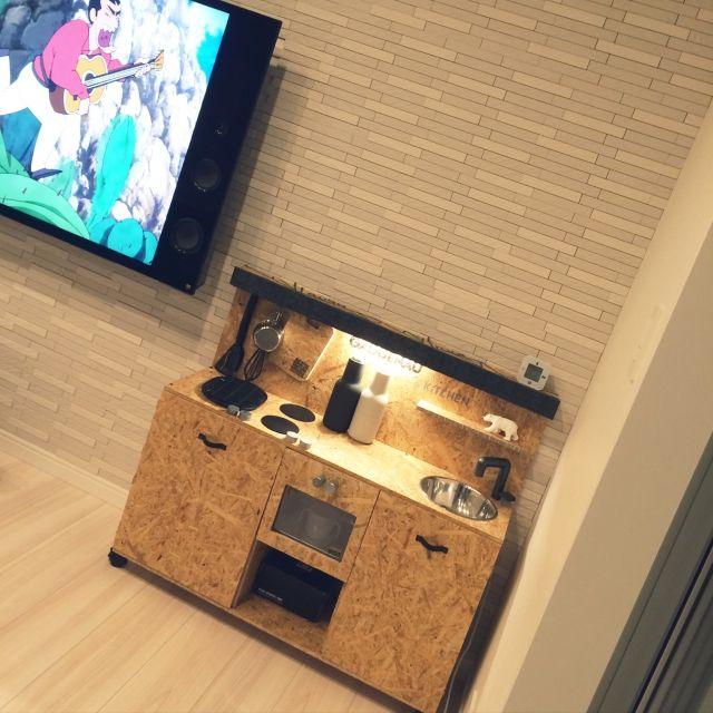 riakanaさんの、エコカラット,DIY,ままごとキッチン,menu,リビング,のお部屋写真
