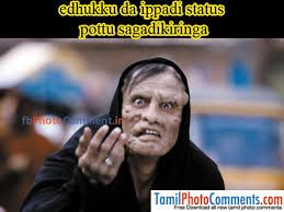 Image result for tamil funny images for whatsapp