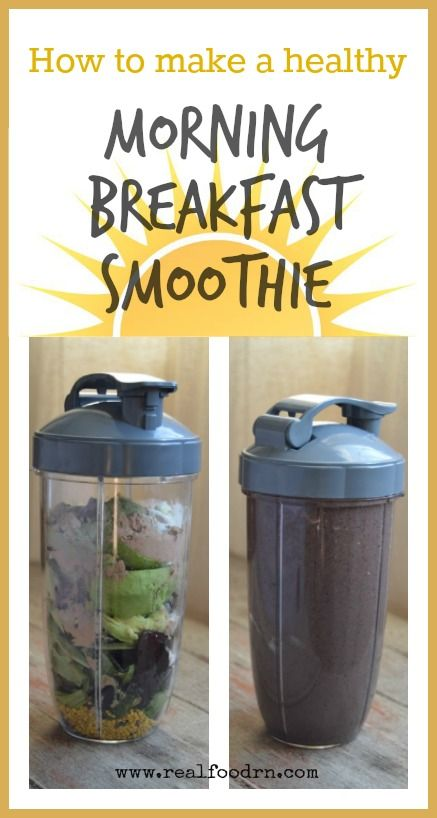 Want to know what's in my morning breakfast smoothie? I get a nutrition packed breakfast in every day by blending as much stuff together as I can!