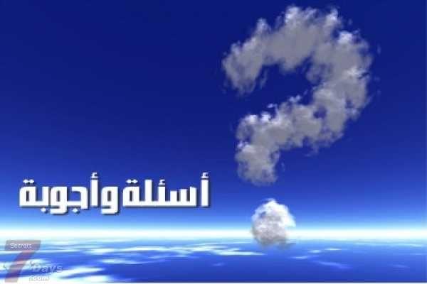 اسئلة دينية واجابتها تطرح في المسابقات من القرآن والسنة Lockscreen Lockscreen Screenshot