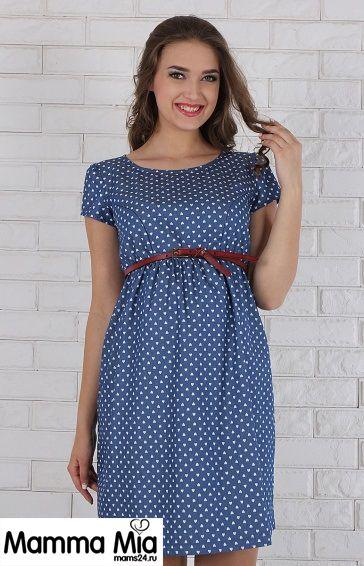 Платье для беременных и кормящих Celena DR-26.055