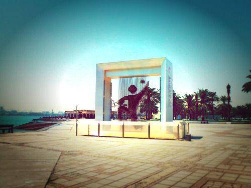 Qatar - Handball Wordcup in Doha