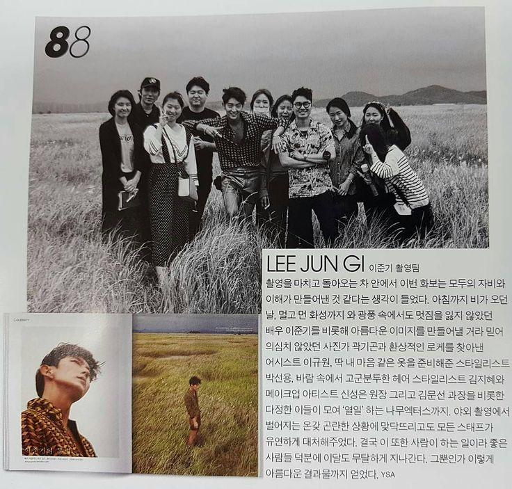 "30 Me gusta, 1 comentarios - 😍!!!👑 Fans Lee Joon Gi 👑!!! 😍 (@actor_jg_argentina) en Instagram: ""Thank you for sharing 👍👌🌹😚😚 #Repost @dayo_jg0417  마리끌레르 7월호 보면서 나도 모르게 씩~~웃고 있네~~♡♡ 내배우님 멋짐에 반하고 또…"""
