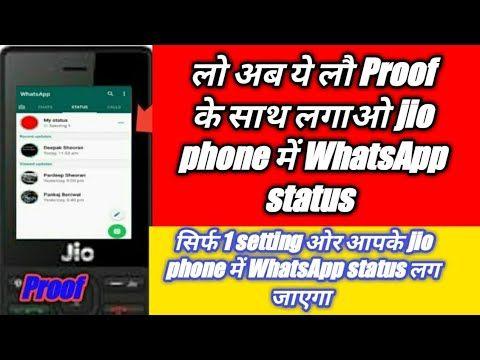 Try These Jio Phone Me Whatsapp Photo Download Kare {Mahindra Racing}