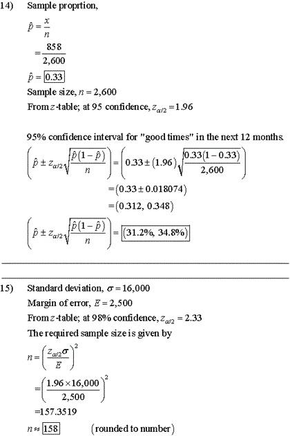 Homework help math percentages