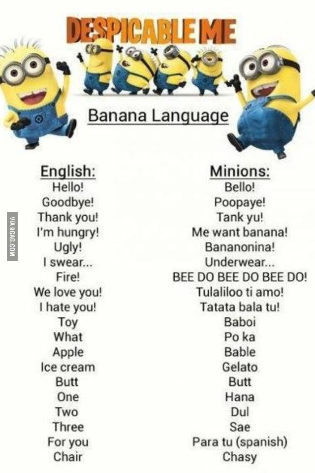 Coz we need a banana language