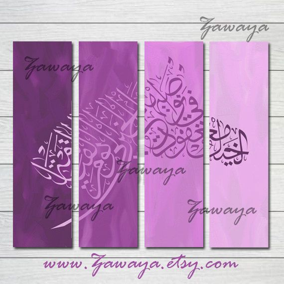 Set of four purple shades canvas art print  stretched by Zawaya, $140.00