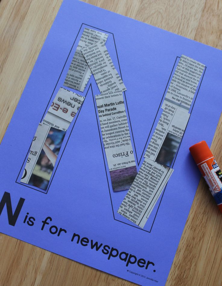 EDITABLE alphabet sheets. Great for letter of the week projects or to create a class ABC book.