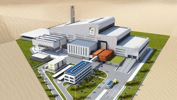 Dubai To Build World S Largest Waste To Energy Plant Power Plant