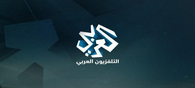 تردد قناة العربي الجديد 2020 Vehicle Logos Logos Chevrolet Logo