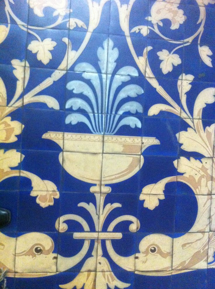 Tiles at the Parlament floor