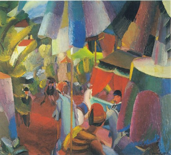 Louis Moilliet | Das grosse Karussell (The large carousel), 1916