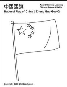 chinese flag coloring page - 13 best chinese national day coloring pages