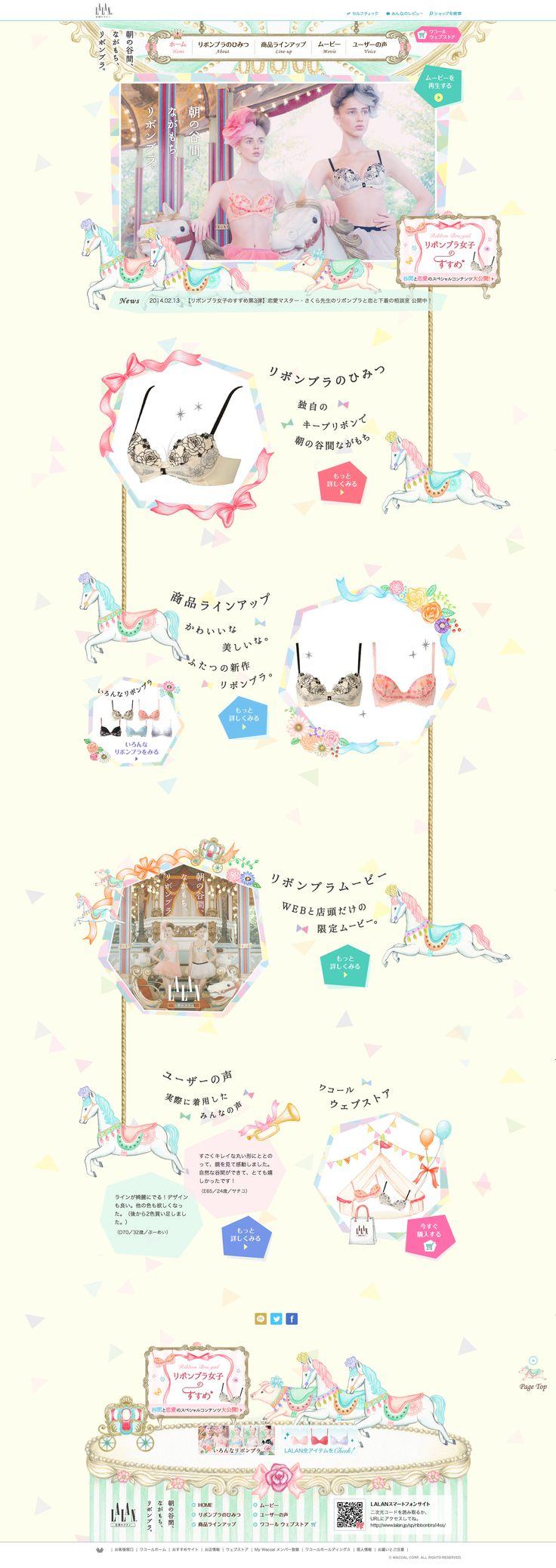 http://www.lalan.jp/ribbonbra14ss/