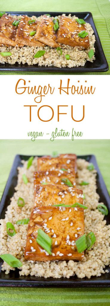 Ginger Hoisin Tofu (vegan, gluten free) - Tofu marinated in a sweet and savory hoisin sauce with spicy ginger. This easy dish makes a perfect weeknight meal. It is incredibly versatile since you can use the leftovers in all sorts of dishes. Serve it over quinoa, rice or cauliflower rice. #tofu #recipes #vegan #glutenfree #hoisin