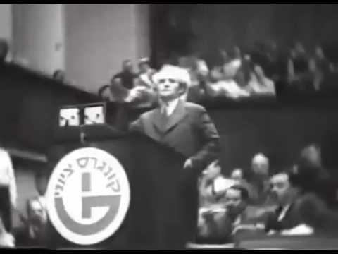 Сионизм. Тайное и явное - документальный фильм, СССР 1973 г.