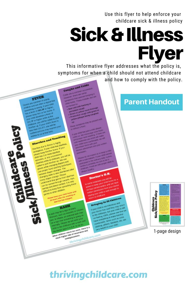 FLYER: Childcare Sick & Illness Policy Flyer {INSTANT ...
