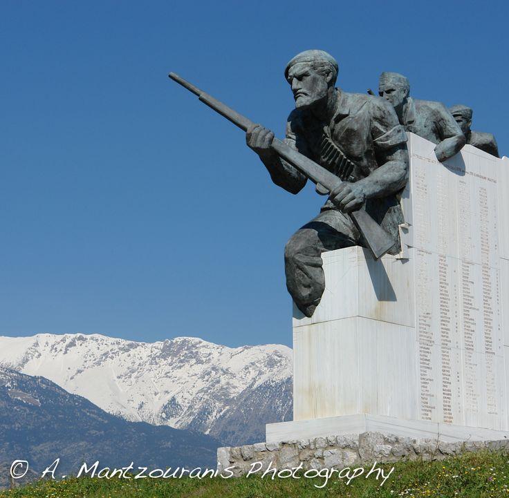 Distomo Memorial