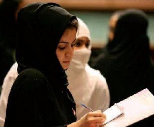 Saudi NURSES   National Guard Health Affairs- Saudi Arabia for Nurse