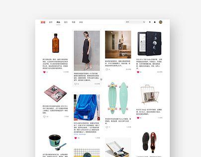 "Check out new work on my @Behance portfolio: ""guoku.com -  Website Design"" http://be.net/gallery/47183943/guokucom-Website-Design"