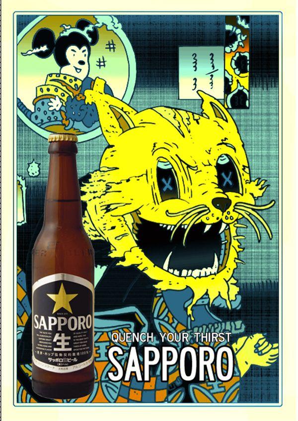 sapporo beer advertisement   Sapporo Beer on Behance